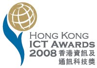 icon_ITC_awards2008_01