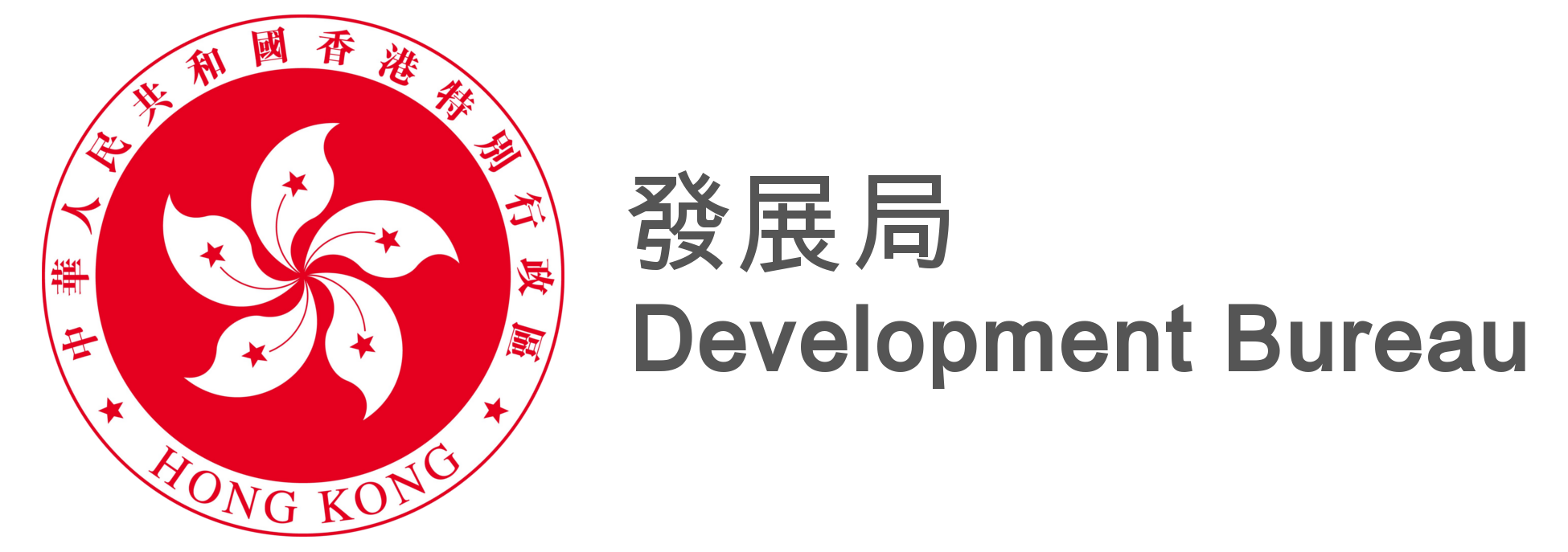 Development Bureau – Pedestrian and Vehicle Flow Analysis (2017, HK)